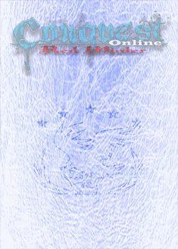Conquest Online