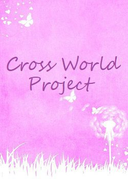 Cross World Project